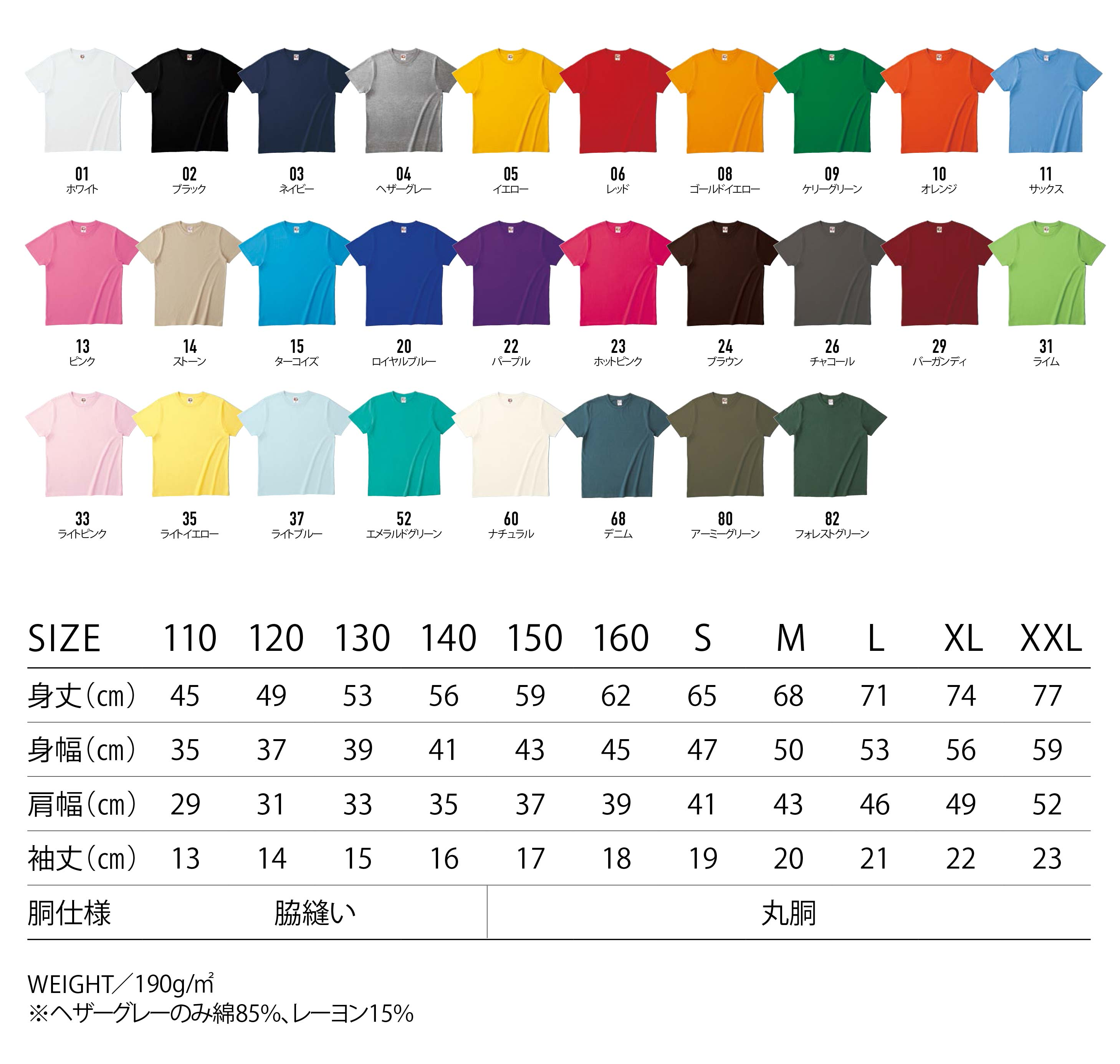 TURSS OE1116 COLORS